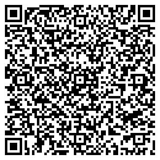 QR-код с контактной информацией организации ХИМЧИСТКА OptiClean