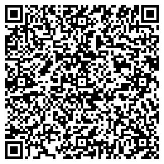 QR-код с контактной информацией организации БЕКАС ЧШУП
