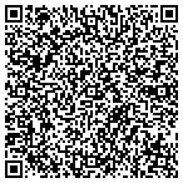 QR-код с контактной информацией организации АРТ-ЛИДЕР АГЕНТСТВО НАТАЛЬИ КОСТЕРИНОЙ