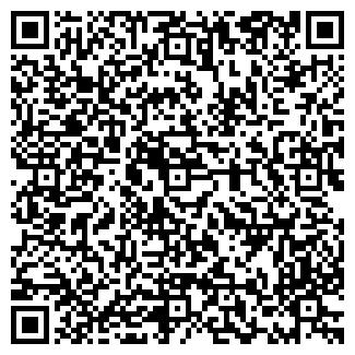 QR-код с контактной информацией организации ПРЕМЬЕР-СТАР