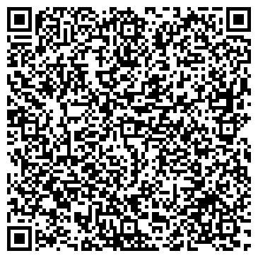 QR-код с контактной информацией организации ФАБРИКА ХОРОШЕГО НАСТРОЕНИЯ