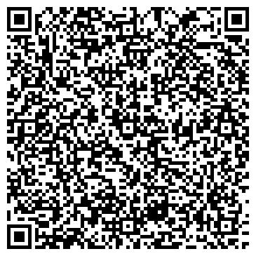 QR-код с контактной информацией организации ФОТОСТУДИЯ ГУЛЬНАРЫ КРАЙНОВОЙ