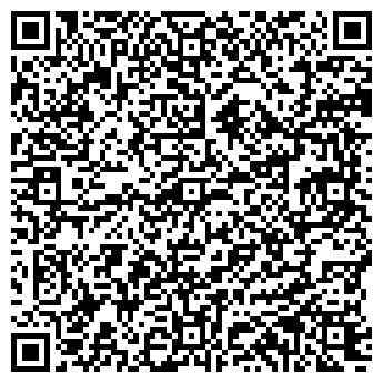 QR-код с контактной информацией организации ЦИФРОВОЕ ФОТО, ООО 'БОН'