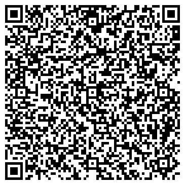 QR-код с контактной информацией организации УРАЛЬСКАЯ МЕМОРИАЛЬНАЯ КОМПАНИЯ ООО