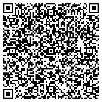 QR-код с контактной информацией организации ЦВЕТОЧНАЯ МАСТЕРСКАЯ