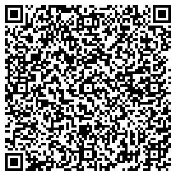QR-код с контактной информацией организации ОБМЕННОЕ БЮРО