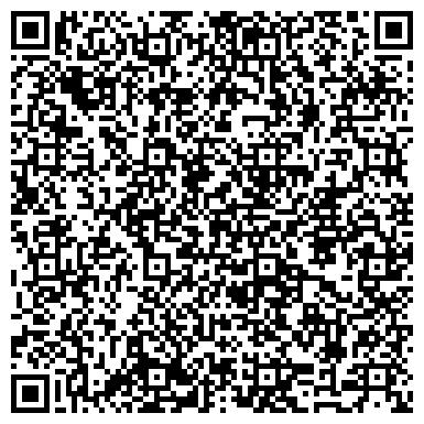 QR-код с контактной информацией организации МИАССКАЯ ГОРОДСКАЯ ОБЩЕСТВЕННАЯ ОРГАНИЗАЦИЯ ОХОТНИКОВ И РЫБОЛОВОВ