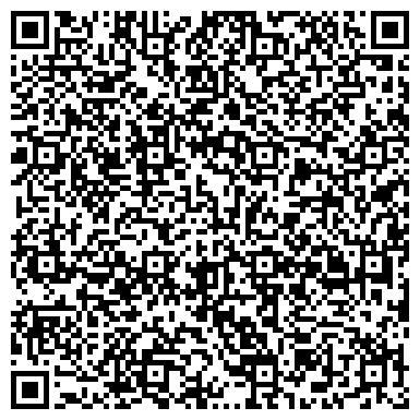 QR-код с контактной информацией организации ОТДЕЛ ЗАГС АДМИНИСТРАЦИИ МИАССКОГО ГОРОДСКОГО ОКРУГА