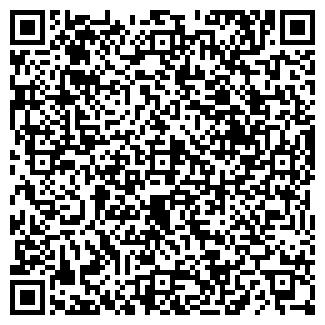 QR-код с контактной информацией организации УРАЛ-РОСЭ