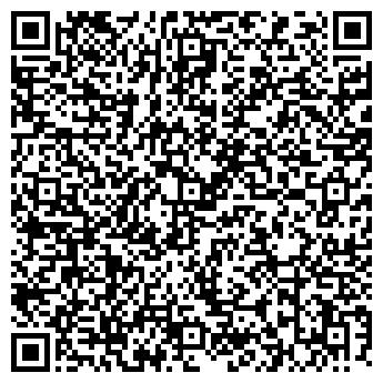 QR-код с контактной информацией организации ПОЛИКЛИНИКА МУЗ ГБ №2, ФИЛИАЛ