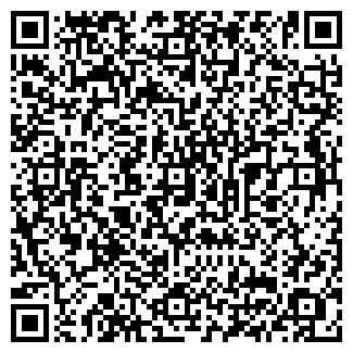 QR-код с контактной информацией организации № 4 ДГП