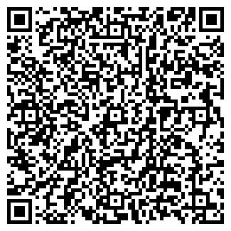 """QR-код с контактной информацией организации ООО """"МедИС"""""""