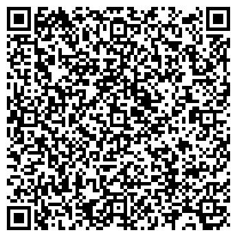 QR-код с контактной информацией организации ДАНТИСТ СТОМАТОЛОГИЯ