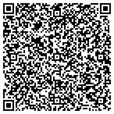 """QR-код с контактной информацией организации ООО """"Стоматологический центр """"Жемчуг"""""""