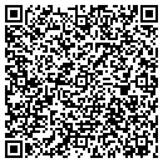 QR-код с контактной информацией организации СТОМА ПЛЮС
