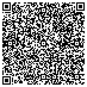 QR-код с контактной информацией организации СТОМА СТОМАТОЛОГИЧЕСКИЙ САЛОН ООО