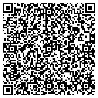 QR-код с контактной информацией организации VITA СТОМАТОЛОГИЧЕСКИЙ САЛОН
