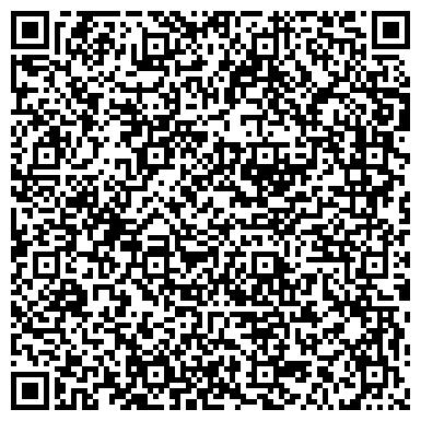 QR-код с контактной информацией организации СТАНЦИЯ СКОРОЙ МЕДИЦИНСКОЙ ПОМОЩИ МУЗ, ПОДСТАНЦИЯ ЦЕНТРАЛЬНАЯ