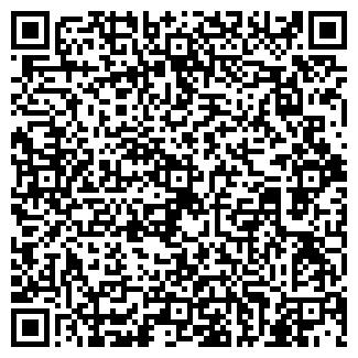 QR-код с контактной информацией организации МИДАН
