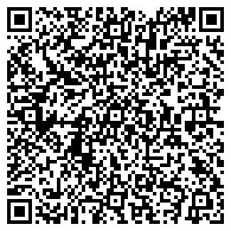 QR-код с контактной информацией организации ООО КЕДР КОРВЕТ