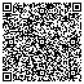 QR-код с контактной информацией организации БИОХАУС