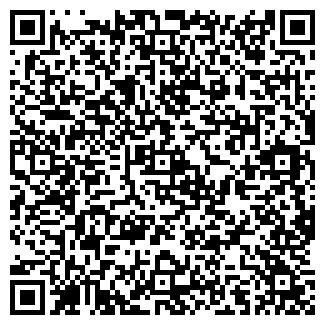 QR-код с контактной информацией организации МАРКАЗИТ ЗАО