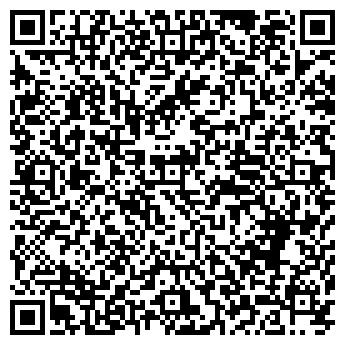QR-код с контактной информацией организации БЕЛАСКО-ИНВЕСТ ЗАО ИК