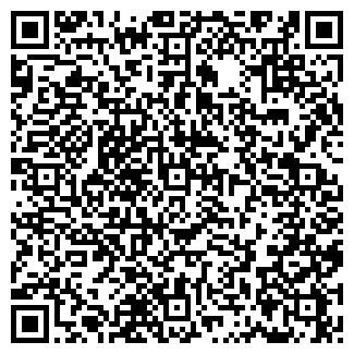 QR-код с контактной информацией организации МЕД-АЛМИ ООО