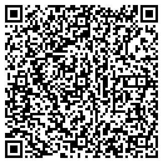 QR-код с контактной информацией организации ОЗОН-3 ООО