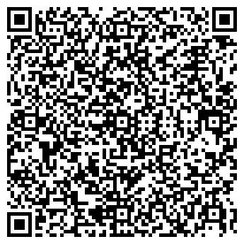 QR-код с контактной информацией организации ТЕЛЛКОМП НПП ООО