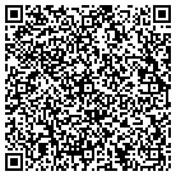 QR-код с контактной информацией организации БЕЛАСТОРИЯ АЛЬФА ООО