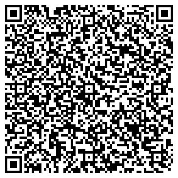 QR-код с контактной информацией организации ООО «Завод СпецАгрегат»