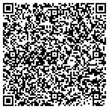 QR-код с контактной информацией организации УРАЛЬСКИЙ ЗАВОД ПОЖАРНОЙ ТЕХНИКИ