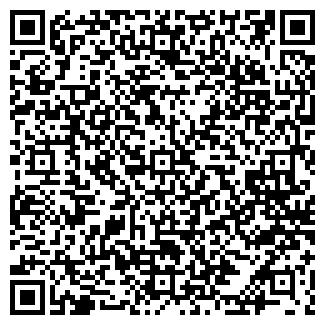 QR-код с контактной информацией организации РОСАВТО ПКФ ООО