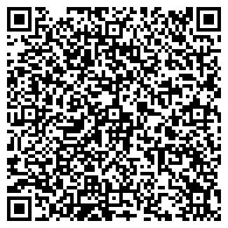 QR-код с контактной информацией организации ООО ТЕХНОТРЕЙД-М