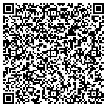 QR-код с контактной информацией организации УРАЛ СПЕЦПРОЕКТ
