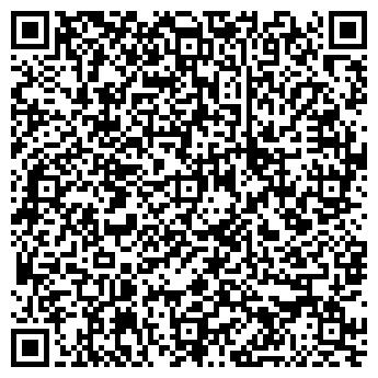 QR-код с контактной информацией организации УРАЛАВТОСНАБ ПКФ ООО