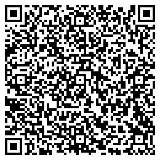 QR-код с контактной информацией организации УРАЛАГРООПТ ООО