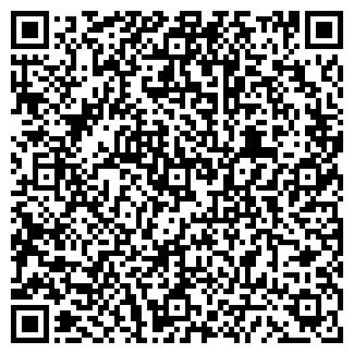 QR-код с контактной информацией организации ООО УРАЛКОМПЛЕКТ ТД