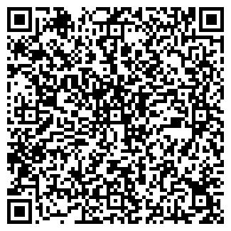 QR-код с контактной информацией организации УРАЛСТ ООО