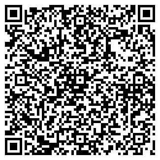 QR-код с контактной информацией организации УРАЛ-М