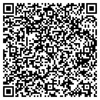 QR-код с контактной информацией организации УРАЛСПЕЦТЕХНИКА