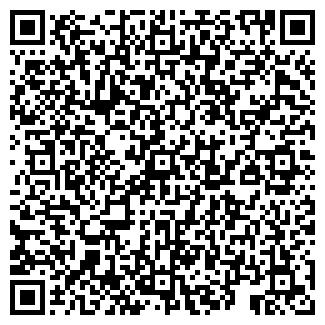 QR-код с контактной информацией организации АВИА-ПОИСК ООО