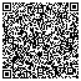 QR-код с контактной информацией организации БЕЛВОК ООО