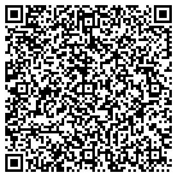QR-код с контактной информацией организации УРАЛИМПУЛЬС-М ООО