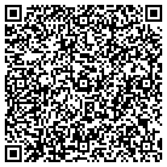 QR-код с контактной информацией организации СТЕКЛО ТД, ООО