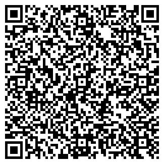QR-код с контактной информацией организации ЗАО УРАЛСТРОЙИНВЕСТ
