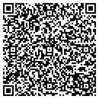QR-код с контактной информацией организации ООО МАКИЗ УРАЛ