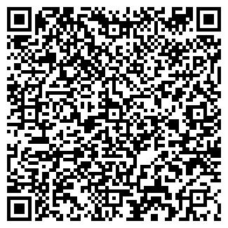 QR-код с контактной информацией организации БЕЛГАЗМОНТАЖ ЗАО