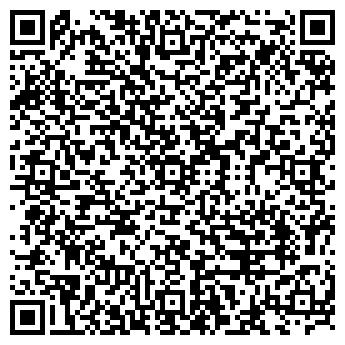 QR-код с контактной информацией организации ПРАВОВОЙ СТАТУС ООО